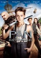 PAN 〜ネバーランド、夢のはじまり〜